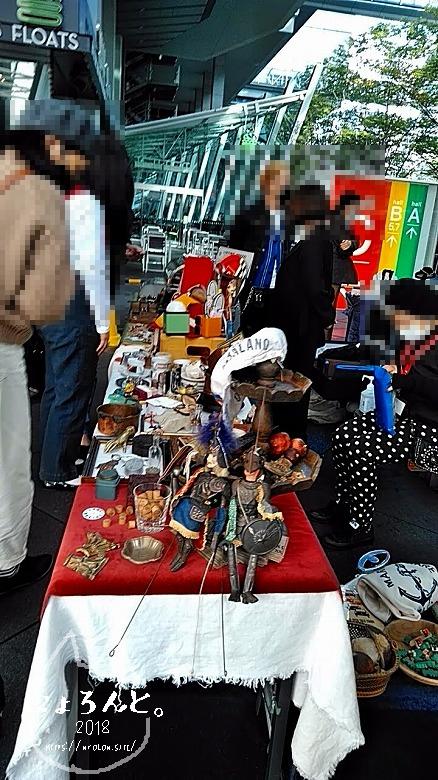 大江戸骨董市/西洋骨董
