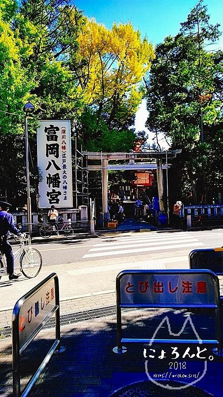 富岡八幡宮骨董市/入口