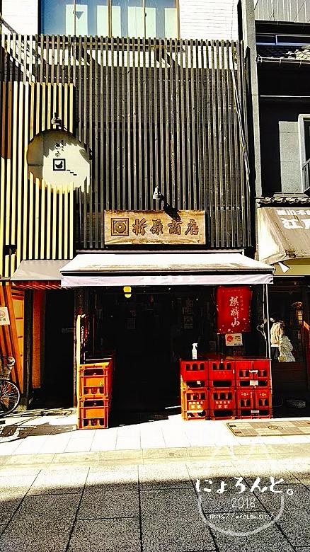 富岡八幡宮骨董市/折原商店入口
