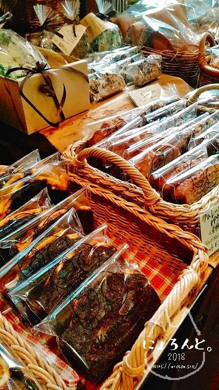 材木座海岸ビーチコーミング/焼き菓子