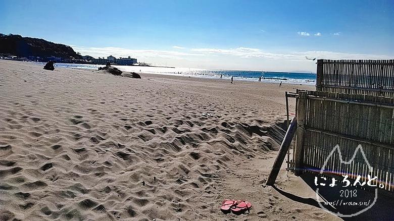 材木座海岸ビーチコーミング/入口