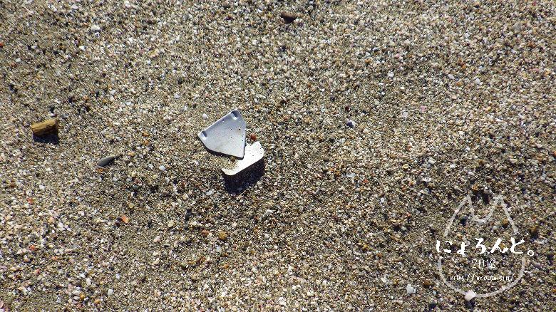 森戸海岸でビーチコーミング/鉄片