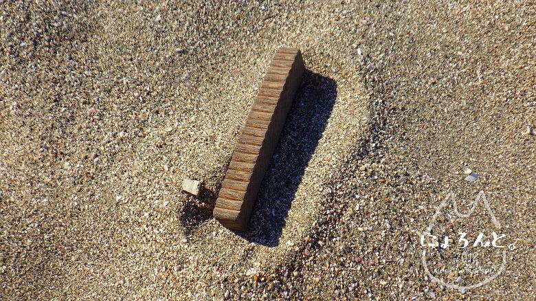 森戸海岸でビーチコーミング/木片
