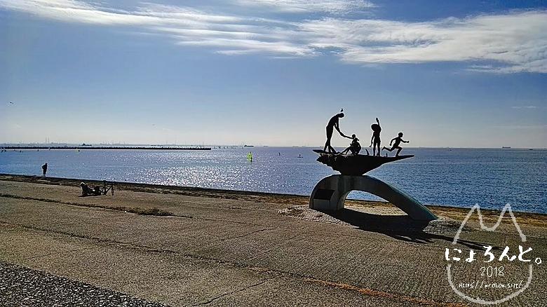 検見川浜でビーチコーミング/検見川浜
