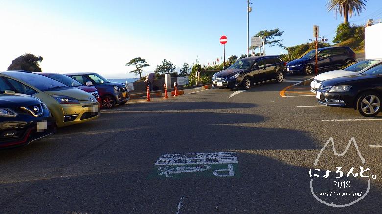 立石海岸でビーチコーミング/駐車場