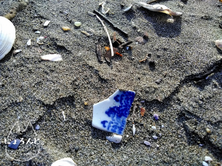 上総湊港海浜公園でビーチコーミング/陶片