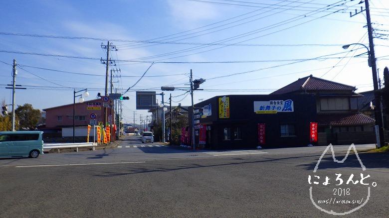 新舞子海岸でビーチコーミング/駅前