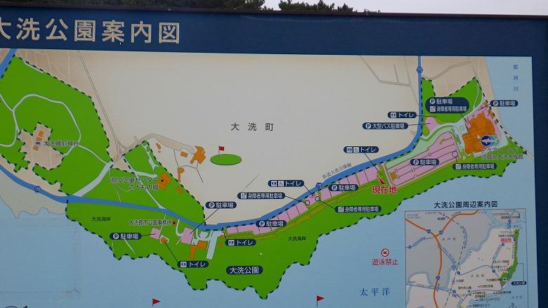 アクアワールド大洗駐車場前でビーチコーミング/地図