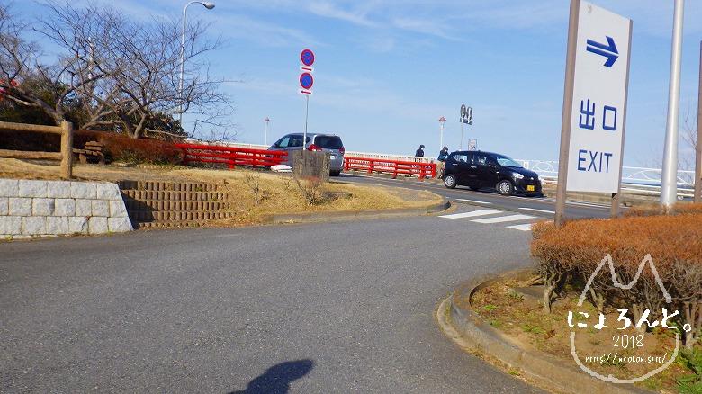 大洗町那珂川・海門橋でリバーコーミング/駐車場