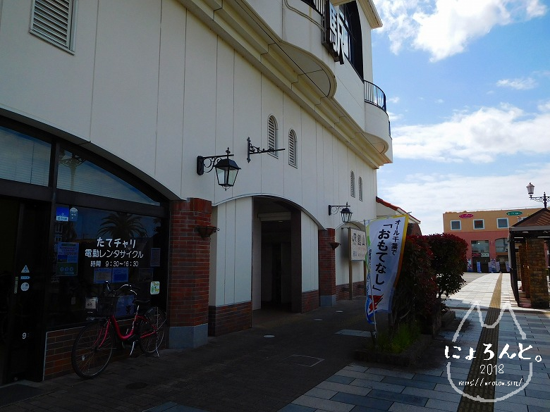 館山・坂田海岸でビーチコーミング/館山駅