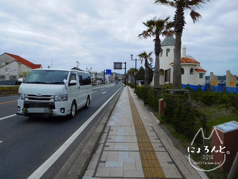 新井海岸でビーチコーミング/道順