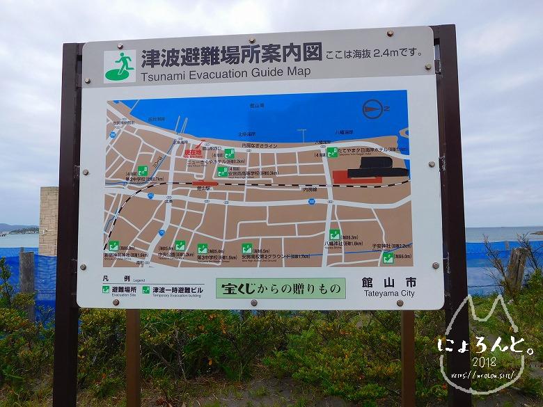 新井海岸でビーチコーミング/案内図