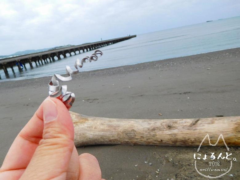 北条海岸でビーチコーミング/金属片