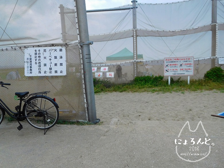 検見川浜でビーチコーミング/駐車場