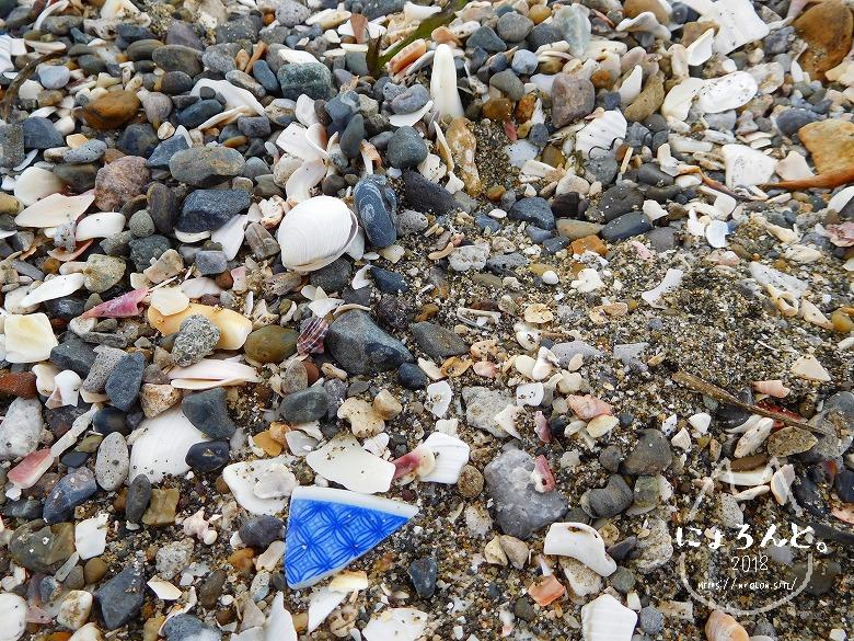検見川浜でビーチコーミング/陶片