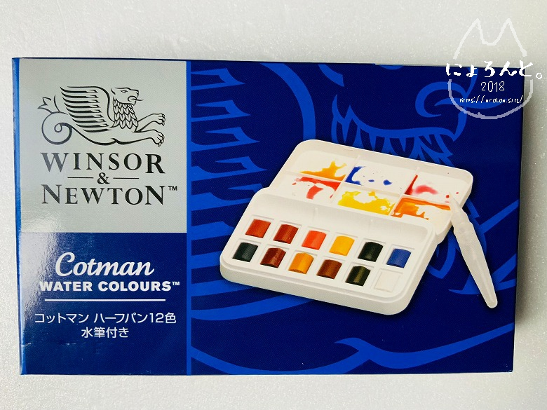 ウインザー&ニュートン12色・開封の儀/箱の表