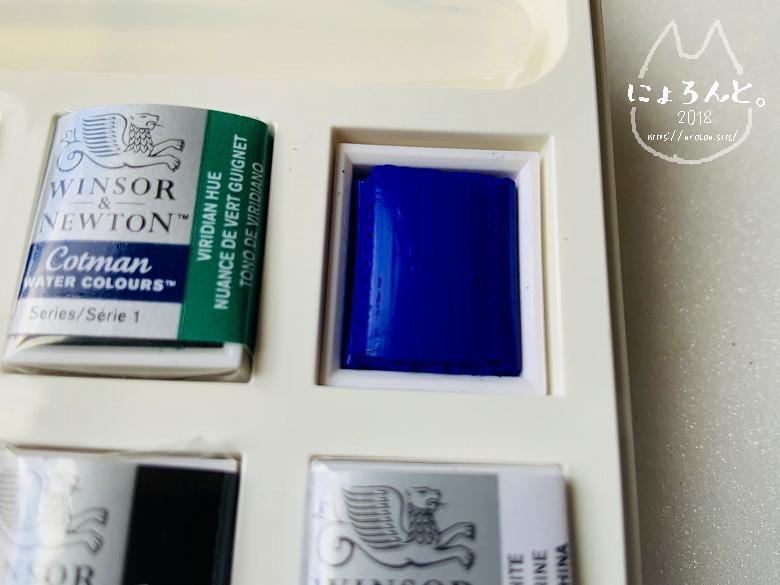 ウインザー&ニュートン12色・開封の儀/パレットのアップ