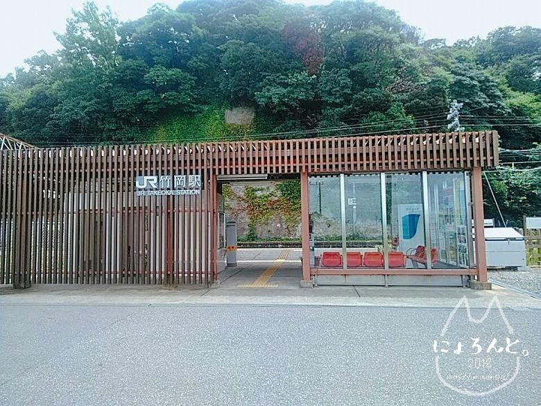 富津・竹岡萩生港北でビーチコーミング/竹岡駅