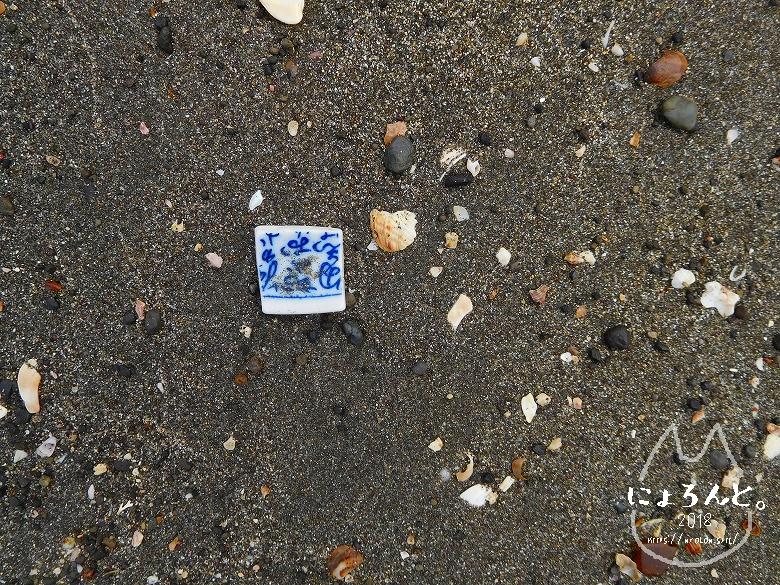 富津・竹岡(萩生/薬師堂近く)でビーチコーミング/陶片