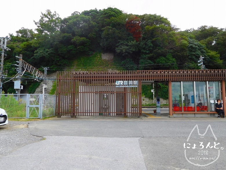 富津・竹岡萩生港南でビーチコーミング/竹岡駅