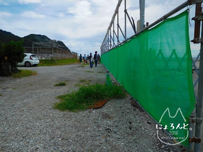 浜金谷海浜公園でビーチコーミング/道順