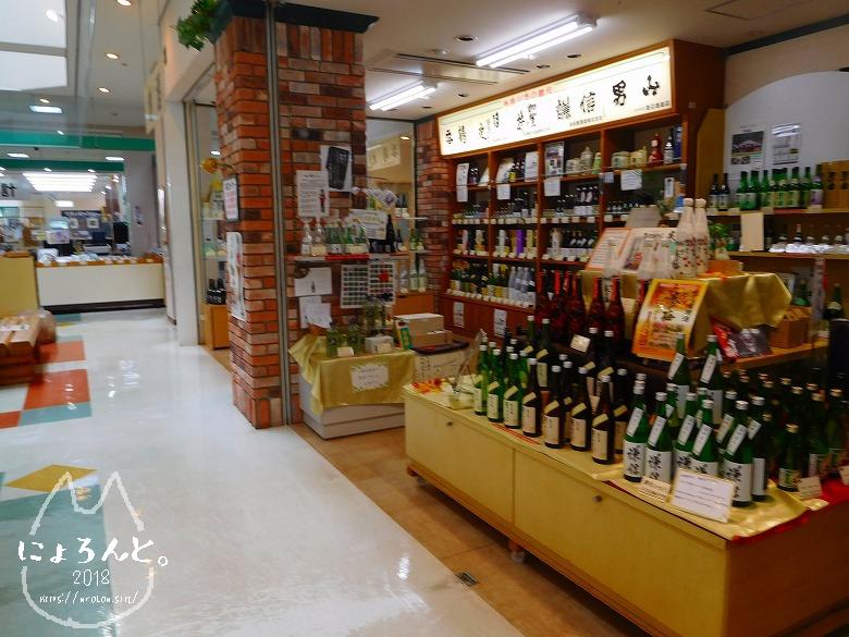ヒスイ海岸(糸魚川海岸)でビーチコーミング/おみやげ売り場