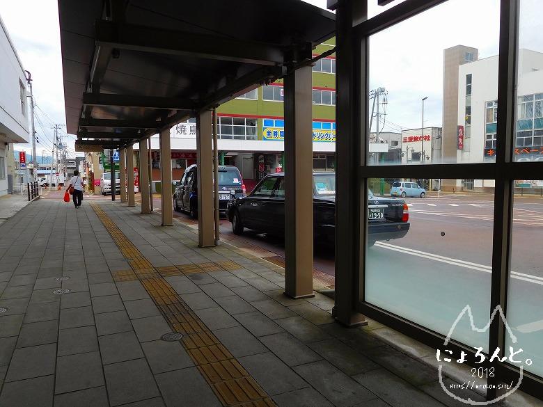 ヒスイ海岸(糸魚川海岸)でビーチコーミング/タクシー乗り場
