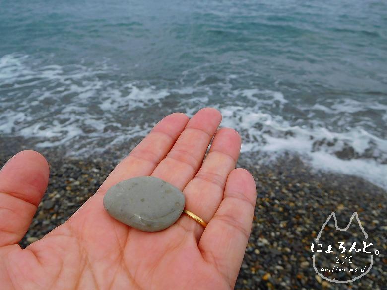 ヒスイ海岸(糸魚川海岸)でビーチコーミング/電気石?
