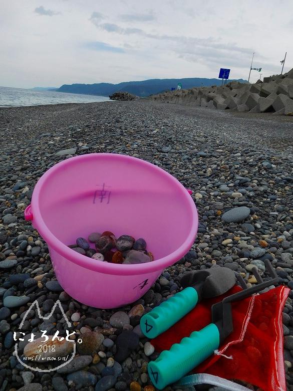 ヒスイ海岸(糸魚川海岸)でビーチコーミング/休憩