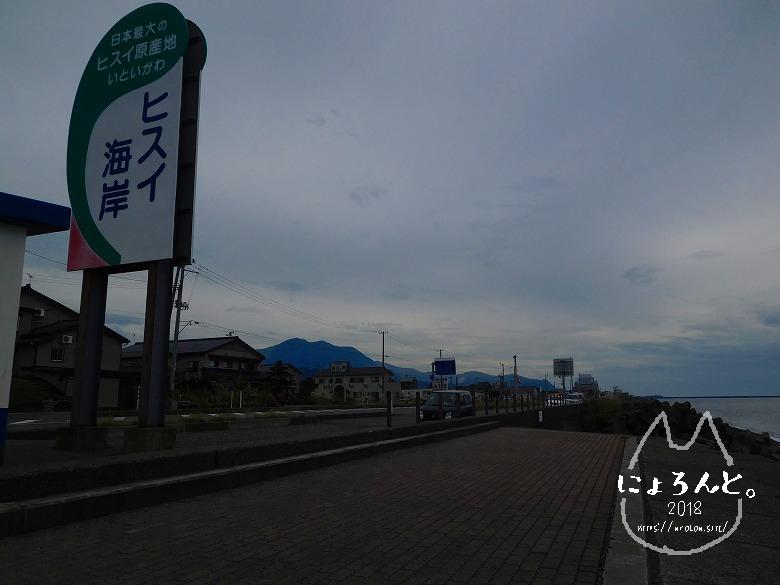 ヒスイ海岸(糸魚川海岸)でビーチコーミング/コンビニ